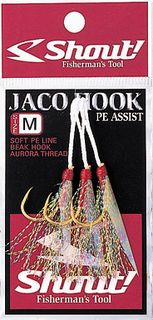 Jacohook